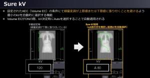 スクリーンショット 2014-12-04 19.37.55