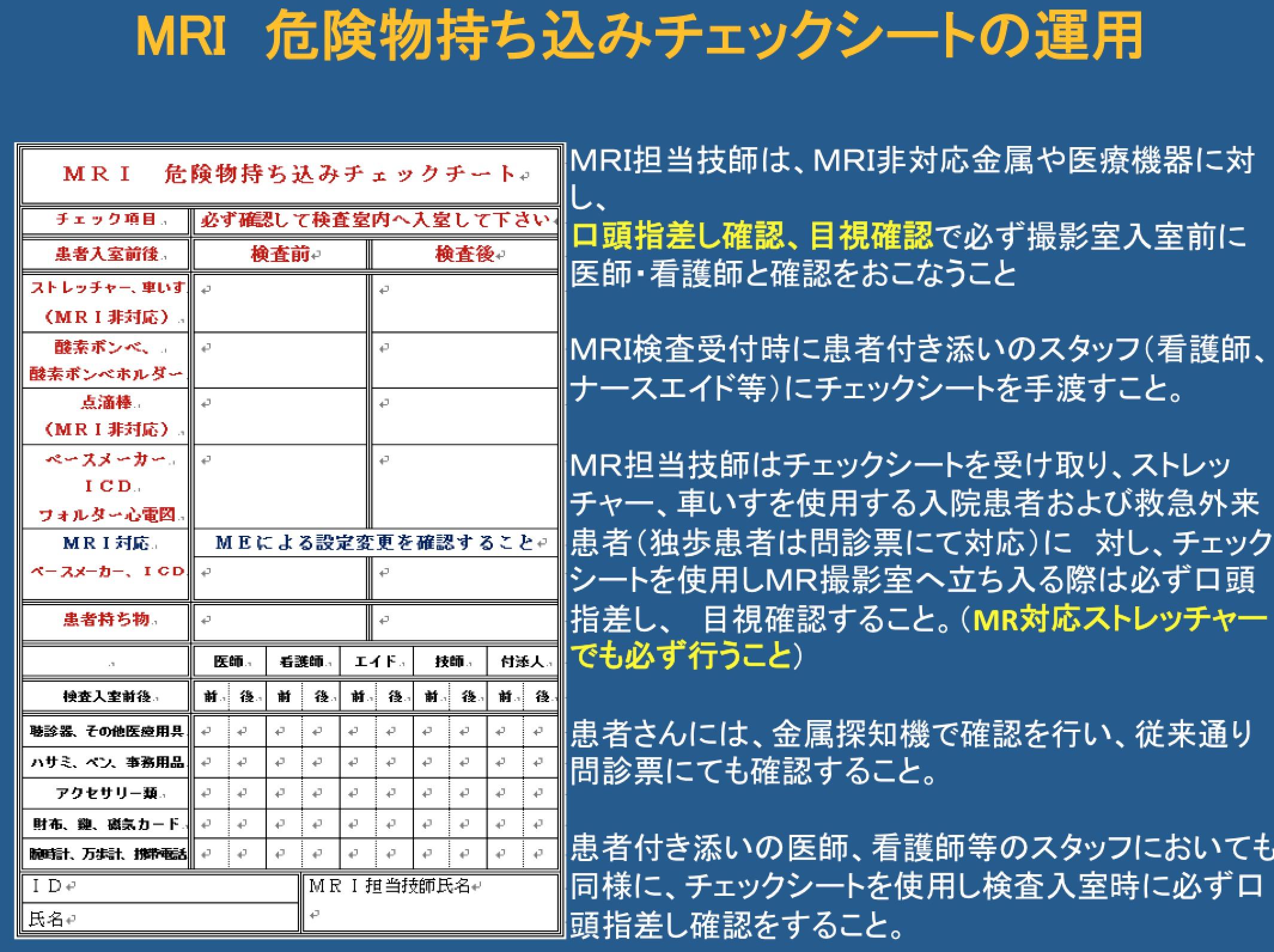 SC 2016-03-10 13.09.54