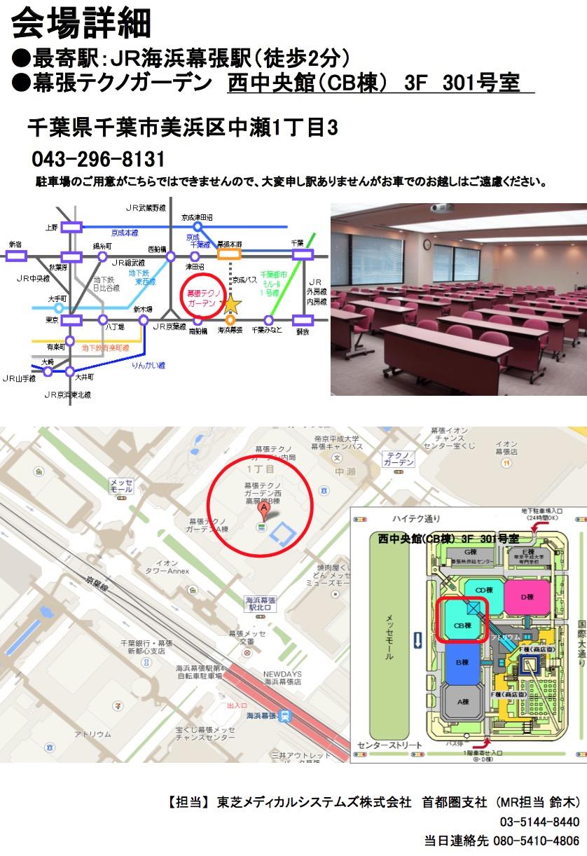 SC 2016-05-10 11.17.11