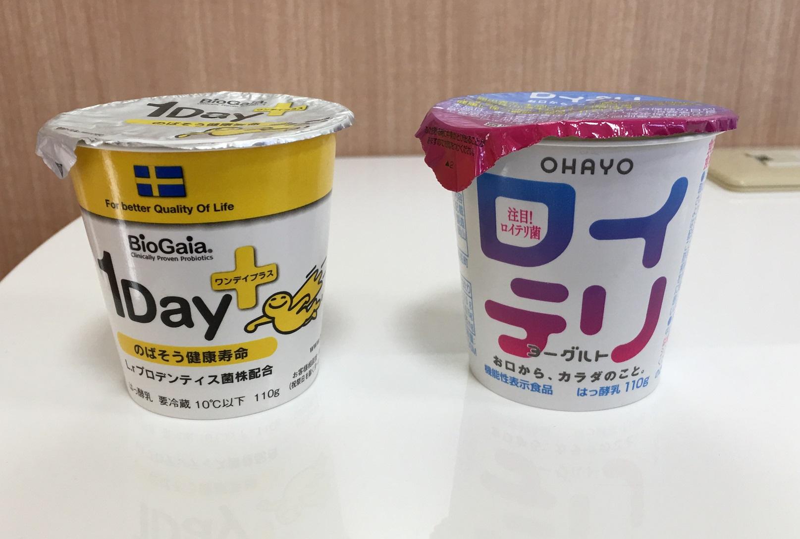 Images of オハヨー!土曜日 - Ja...